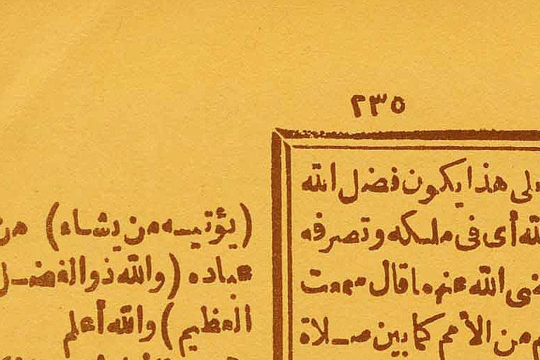MAHASISWA UIN AR-RANIRY DAN KITAB KUNING YANG KESEPIAN